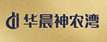 华晨·神农湾